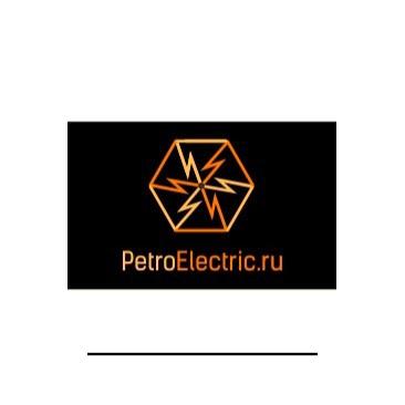 петроэлектрик2
